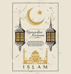 Ramadan retro grunge card with mosque and lantern vector
