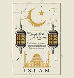 ramadan retro grunge card with mosque and lantern vector image