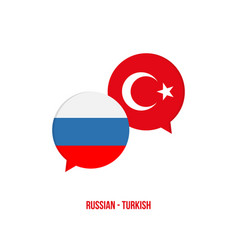 Russian and turkish translation speech bubbles vector
