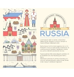 Country Russia travel vacation guide of goods vector image