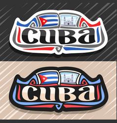 logo for cuba vector image