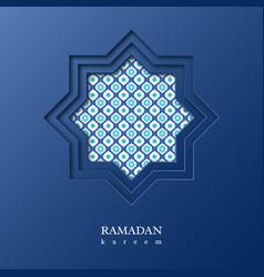 Ramadan kareem octagon vector