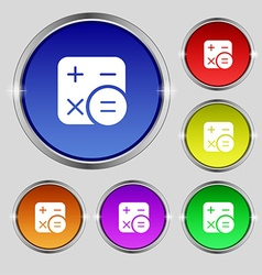 Calculator icon sign Round symbol on bright vector