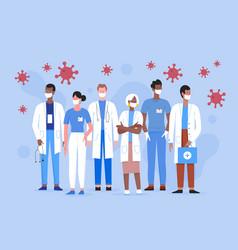 Doctor people medic team in medical masks standing vector
