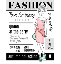 fashion magazine cover vogue fashionable young vector image