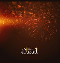 Happy diwali fireworks display vector