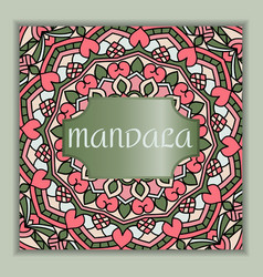 vintage square card with mandala pattern and vector image