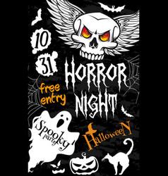 Halloween ghost and skull banner design vector