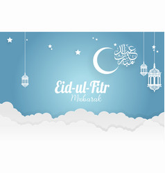 paper art eid-ul-fitr mubarak template vector image