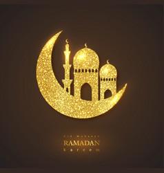 Ramadan kareem holiday background vector