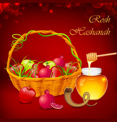 Rosh Hashanah vector image