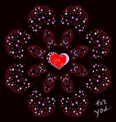 for you my love vector image