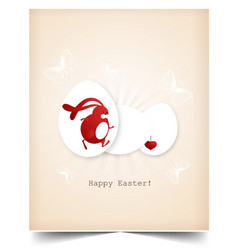 happy holiday easter day card egg with bunny vector image