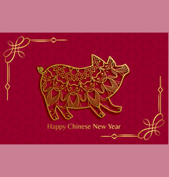 Ornamental pig design for happy chinese new year vector