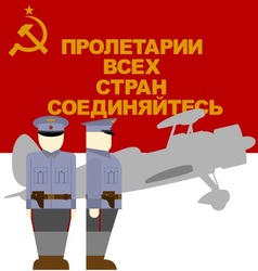 Aviator time of the october revolution in russia vector