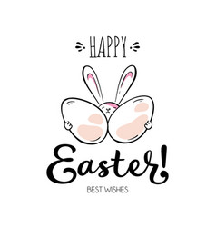 Happy easter card with rabbit egg and lettering vector