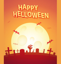happy helloween poster invitation poster vector image