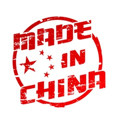 Made in China Stamp vector image vector image