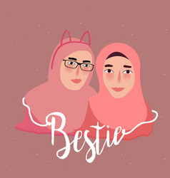 Bestie best friend two girl islam wearing scarf vector