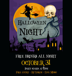 Halloween holiday party spooky night poster vector