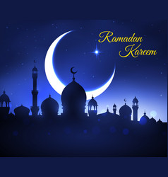 ramadan kareem greeting card with muslim mosque vector image