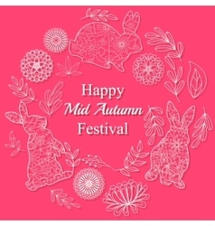 Mid autumn festival card vector image