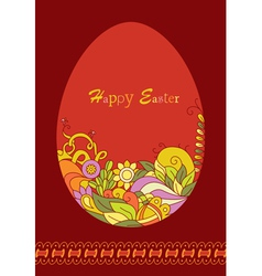easter egg card vector image vector image