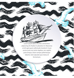 ink hand drawn sea cruise background vector image