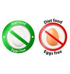 egg free vector image vector image