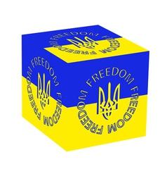 Ukrainian symbol vector image vector image