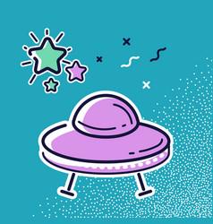 Flying saucer ufo vector