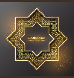 Ramadan kareem glitter octagon vector