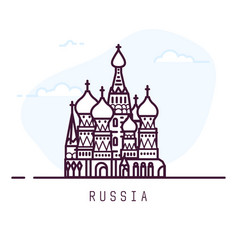 russia line city vector image