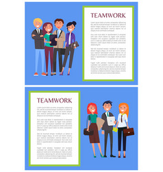 Teamwork informative banners set with sample text vector