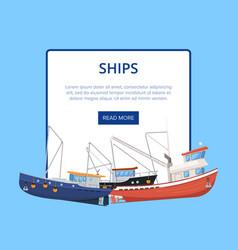 vintage marine flotilla of ships poster vector image