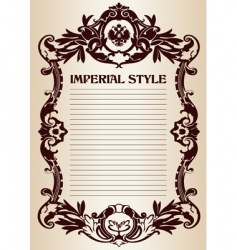 imperial style frame vector image vector image