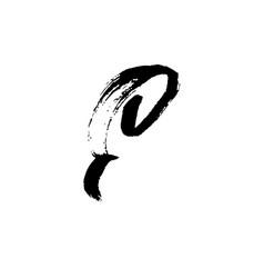letter e handwritten by dry brush rough strokes vector image