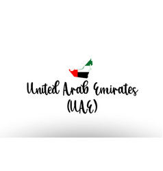 The united arab emirates uae country big text vector