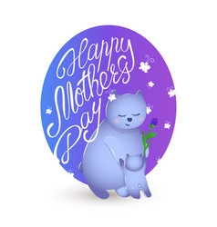 Greetings card for mothers day vector