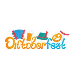 oktoberfest - bavarian festival banner with vector image