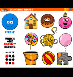 Circle shape educational game for kids vector