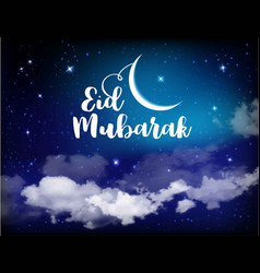 Eid mubarak background with moon and stars vector