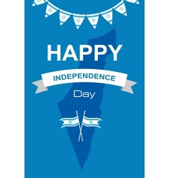 Happy independence day of Israel vector image vector image
