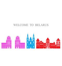 belarus vector image