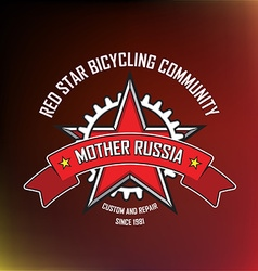 Bicylcling label vector image
