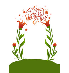 Card design for mothers day vector