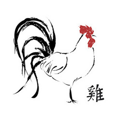 chinese new year rooster 2017 art greeting card vector image