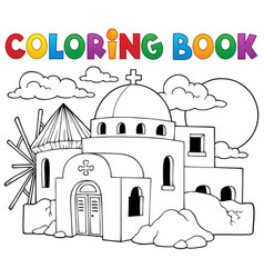 Coloring book greek theme 2 vector