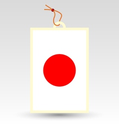 japanese made in tag vector image vector image