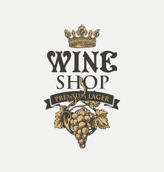 banner for wine shop with bunch grape and crown vector image